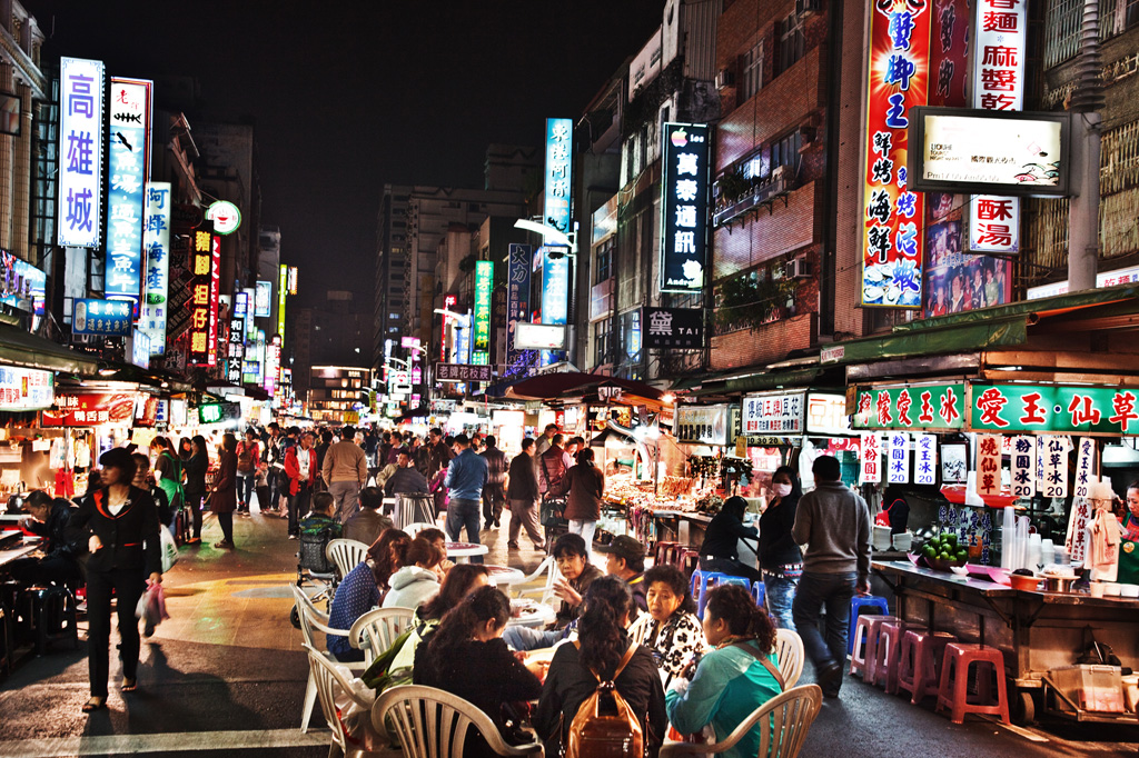 Image result for 台北高雄观光夜市